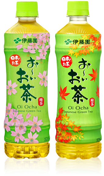 Ito En S Oi Ocha Provides You The Flavor Of Japanese Tea To The World